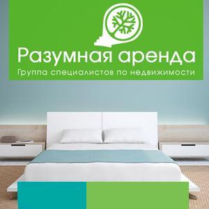 Аренда квартир и офисов Новопокровки