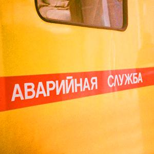 Аварийные службы Новопокровки