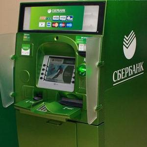Банкоматы Новопокровки