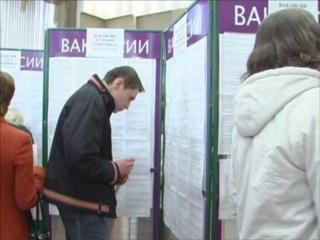 Центры занятости Новопокровки