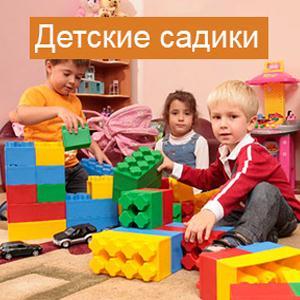 Детские сады Новопокровки