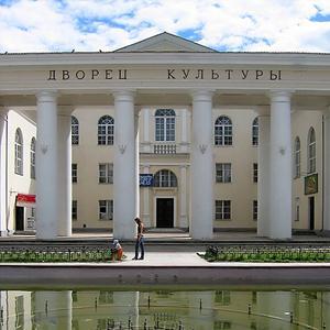 Дворцы и дома культуры Новопокровки
