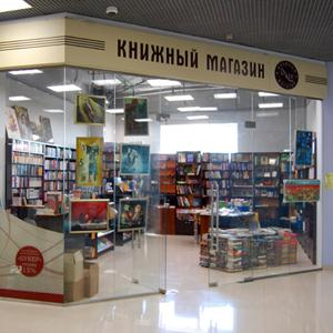 Книжные магазины Новопокровки