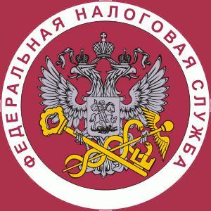 Налоговые инспекции, службы Новопокровки