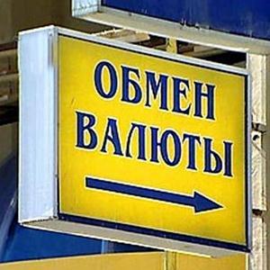 Обмен валют Новопокровки