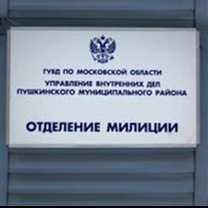 Отделения полиции Новопокровки