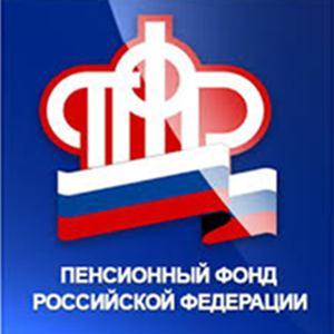 Пенсионные фонды Новопокровки