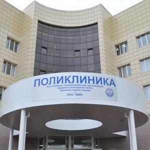 Поликлиники Новопокровки