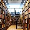 Библиотеки в Новопокровке