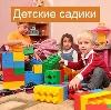 Детские сады в Новопокровке