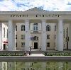 Дворцы и дома культуры в Новопокровке