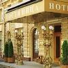 Гостиницы в Новопокровке