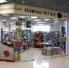 Книжные магазины в Новопокровке