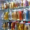 Парфюмерные магазины в Новопокровке