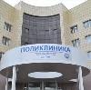 Поликлиники в Новопокровке