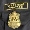 Судебные приставы в Новопокровке