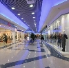 Торговые центры в Новопокровке