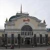 Железнодорожные вокзалы в Новопокровке
