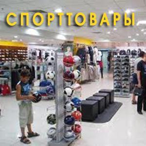 Спортивные магазины Новопокровки